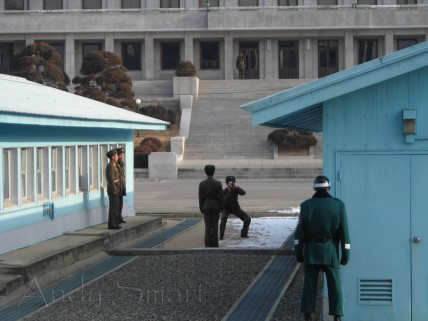 North Korean guards in the DMZ