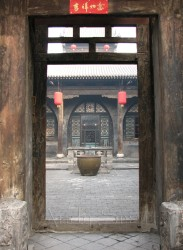 Courtyard - Pingyao, Shanxi Province