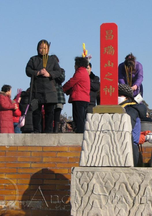Chinese New Year - Ditan Park, Beijing