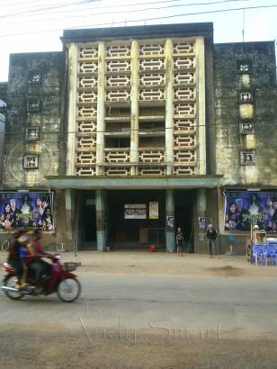 Cinema - Kampot