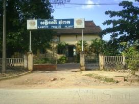 Power Station - Kampot