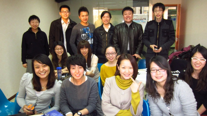 My wonderful students at Xueyuanlu, Beijing