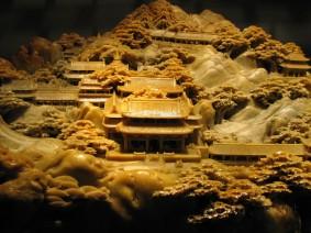 Beijing Guo Shi Museum 105 copy