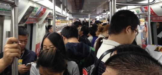 Beijing Line 10