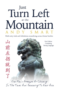 Just Turn Left at the Mountain 24 Sept 2015 KINDLE V1a