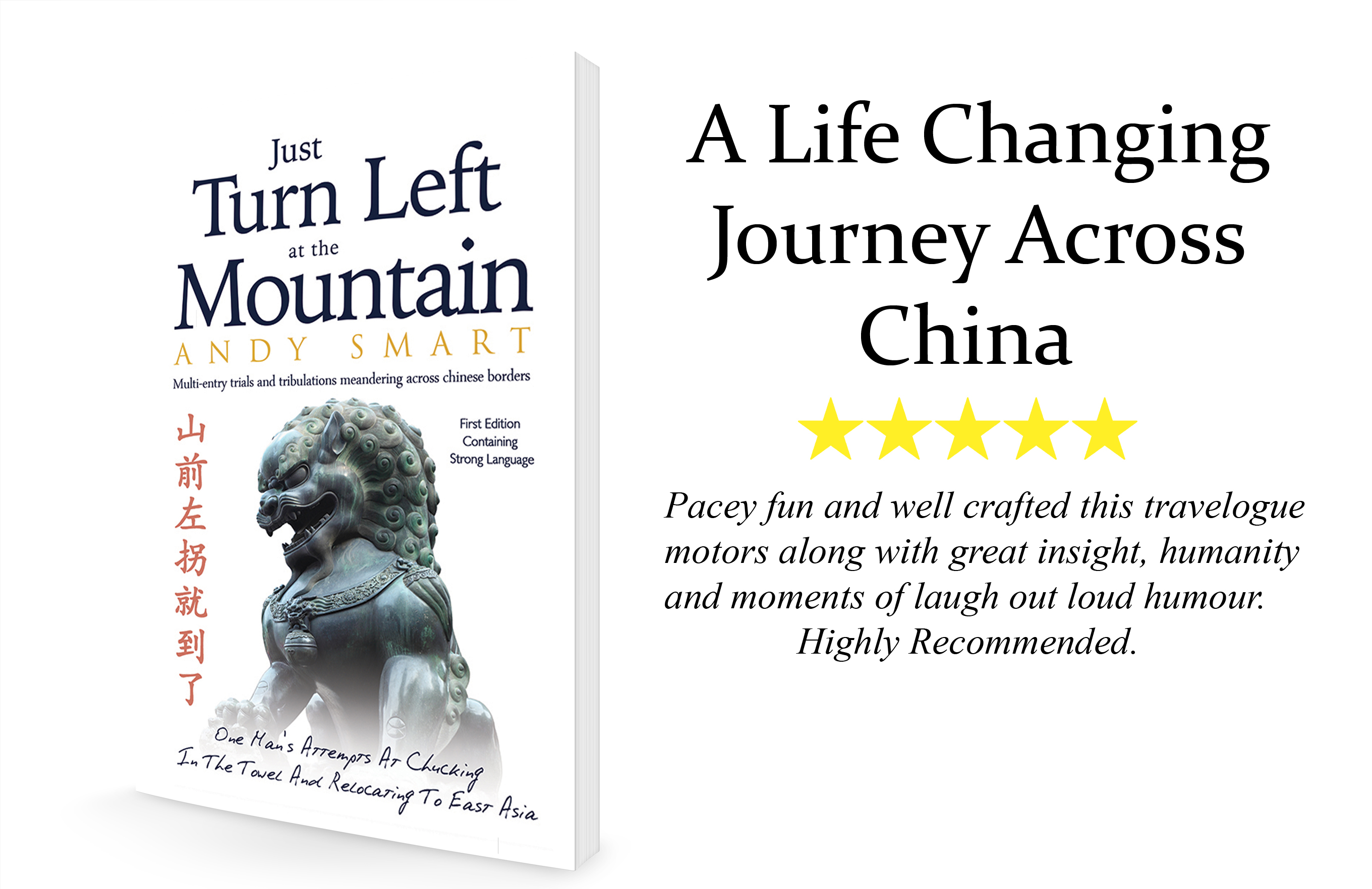 Just Turn Left at the Mountain: Multi Entry Trials and Tribulations Meandering Across Chinese Borders