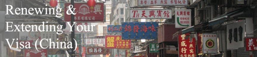 09 - Hong Kong Visas