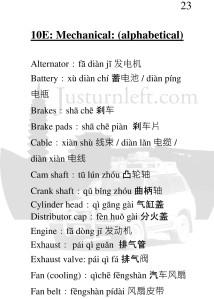 Microsoft Word - Kai Che Pocket Book - Complete No Cover.docx