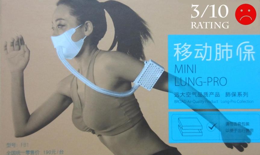 mini lung pro